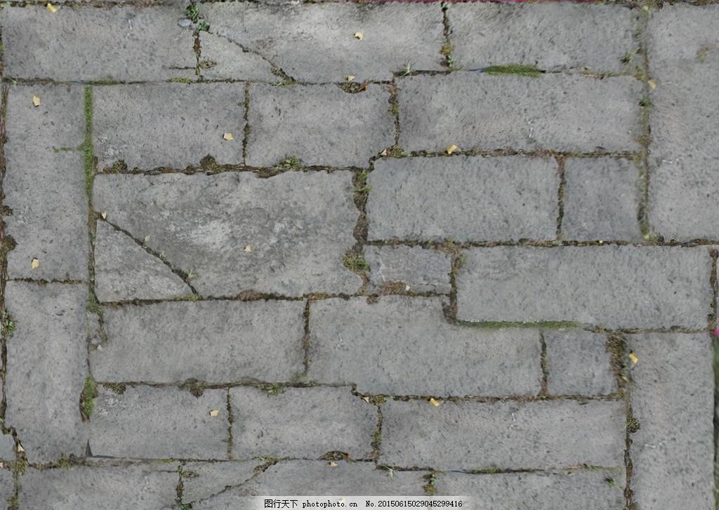 青石板3d贴图 石板材质 庭院石材 石板贴图 其他设计