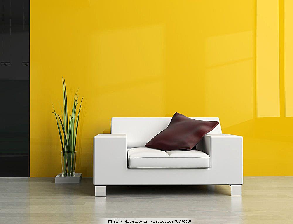 黄色沙发背景墙 装修设计 室内装饰设计 室内装潢设计 室内设计效果图