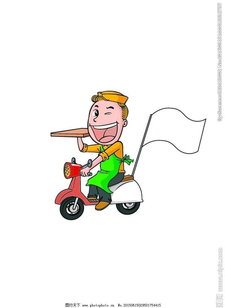 男厨师 厨师帽 职业人物 卡通厨师 卡通人物 可爱厨师 帅厨师 搞怪