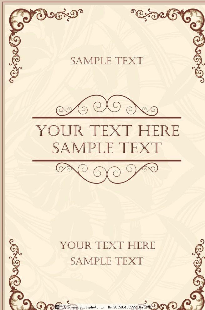 欧式花纹 复古 黄色纸张 花纹边框 英文字母 花纹 设计 广告设计 广告