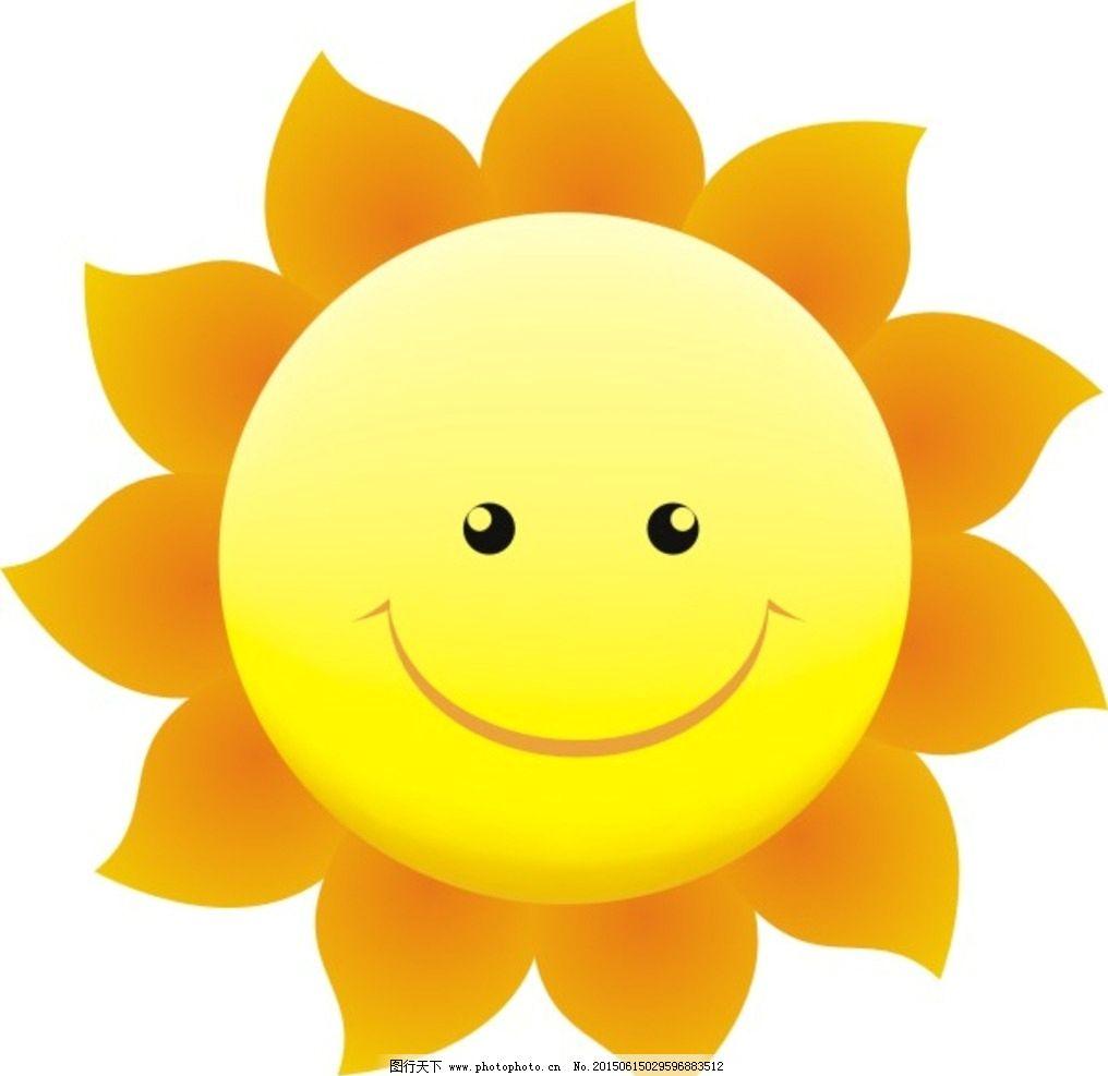 太阳笑脸 三点表 . 四点表 打成语