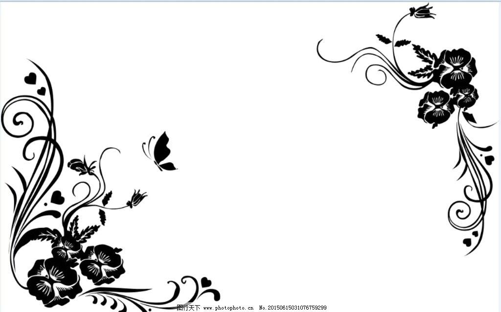 音符手绘花边