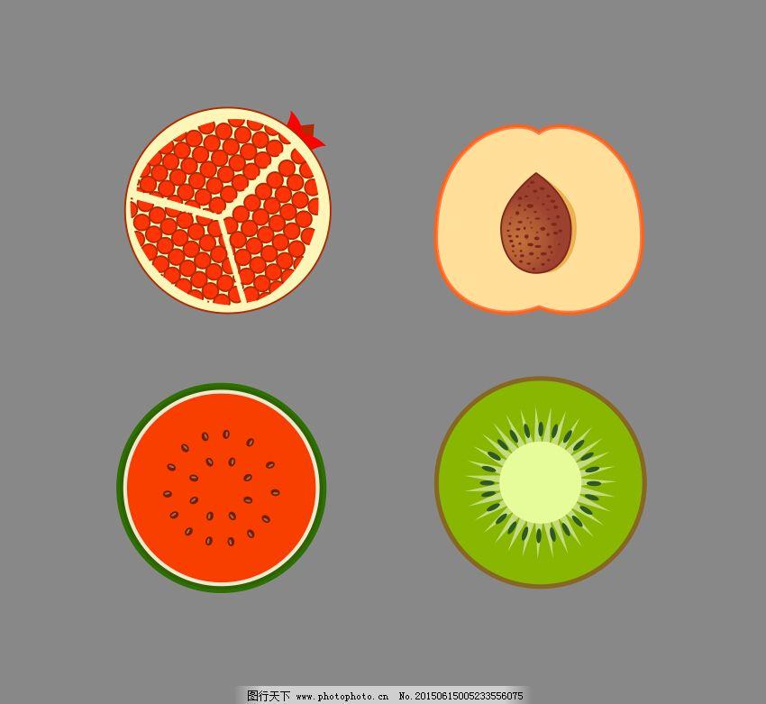 手繪水果切面