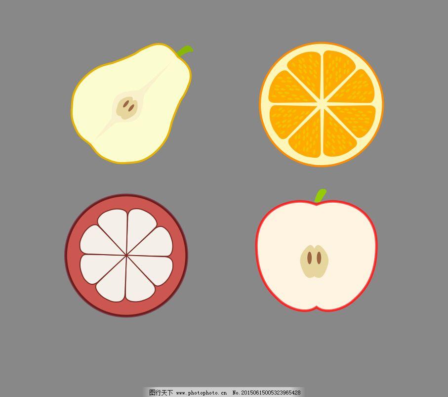 手绘水果切面 手绘水果切面免费下载 橙子 柠檬 苹果 水晶梨 矢量图