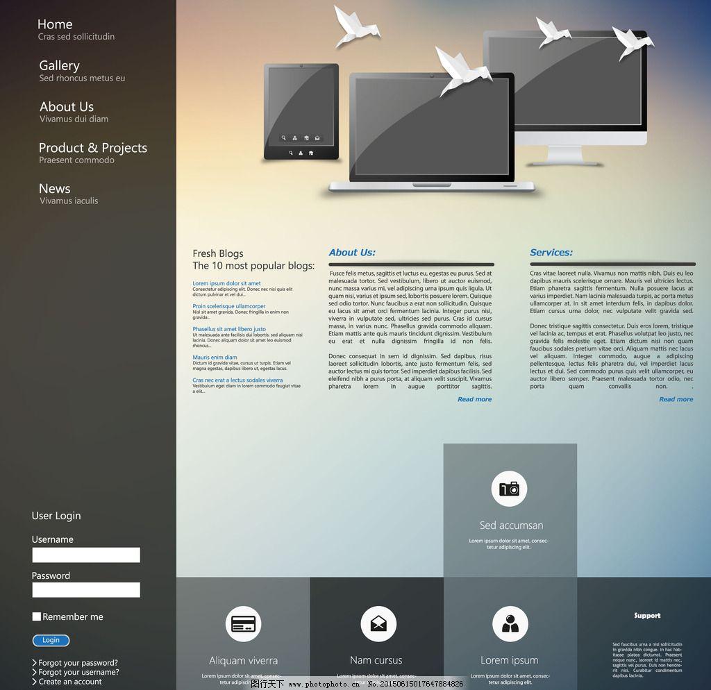 网页设计素材图片图片
