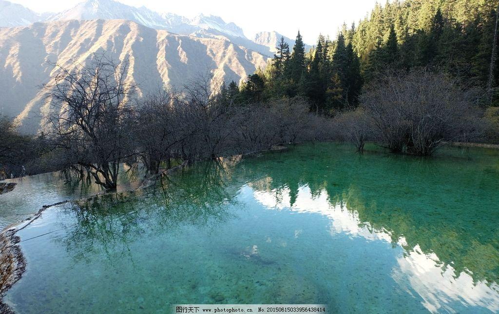 风光 自然风光 景观 自然景观 高清山水 山水风景 树木 四川 摄影