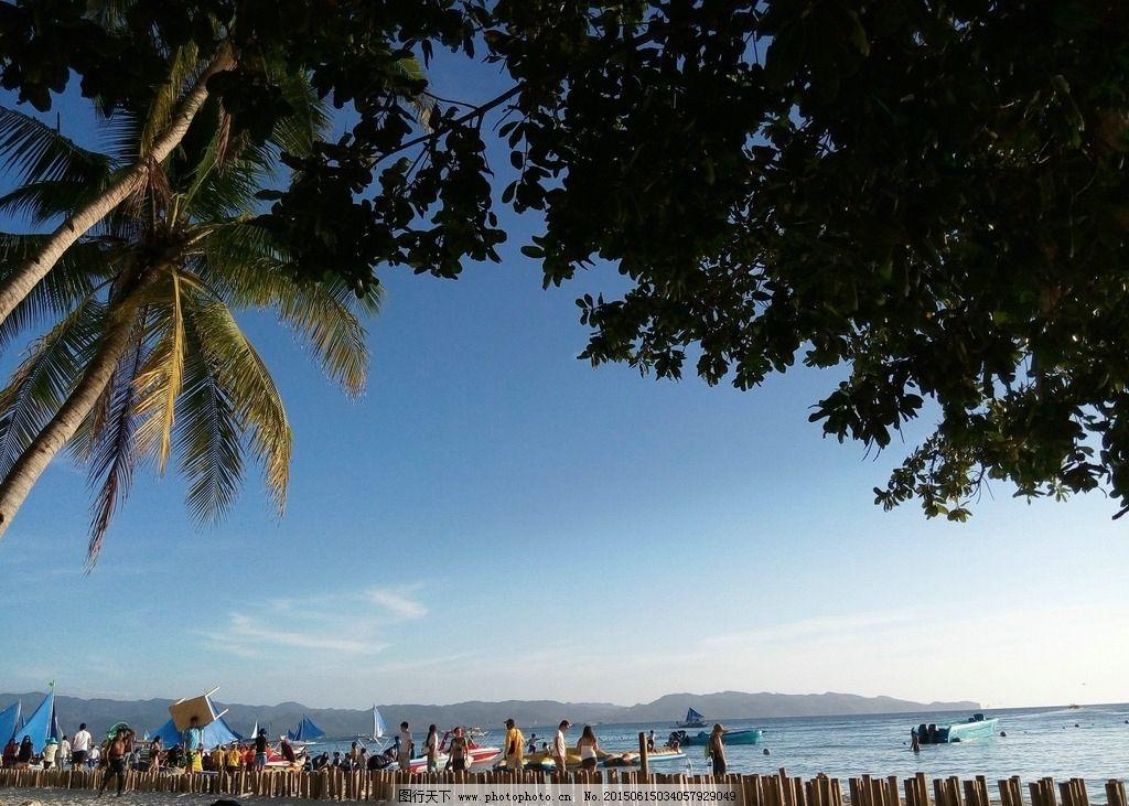 海岛景观 海滩 热带 沙滩 椰风树影 下午 碧海蓝天 海天 旅游