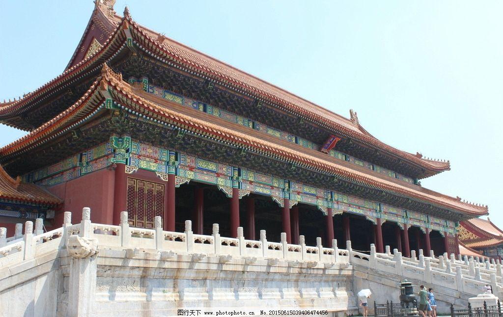 故宫建筑图片