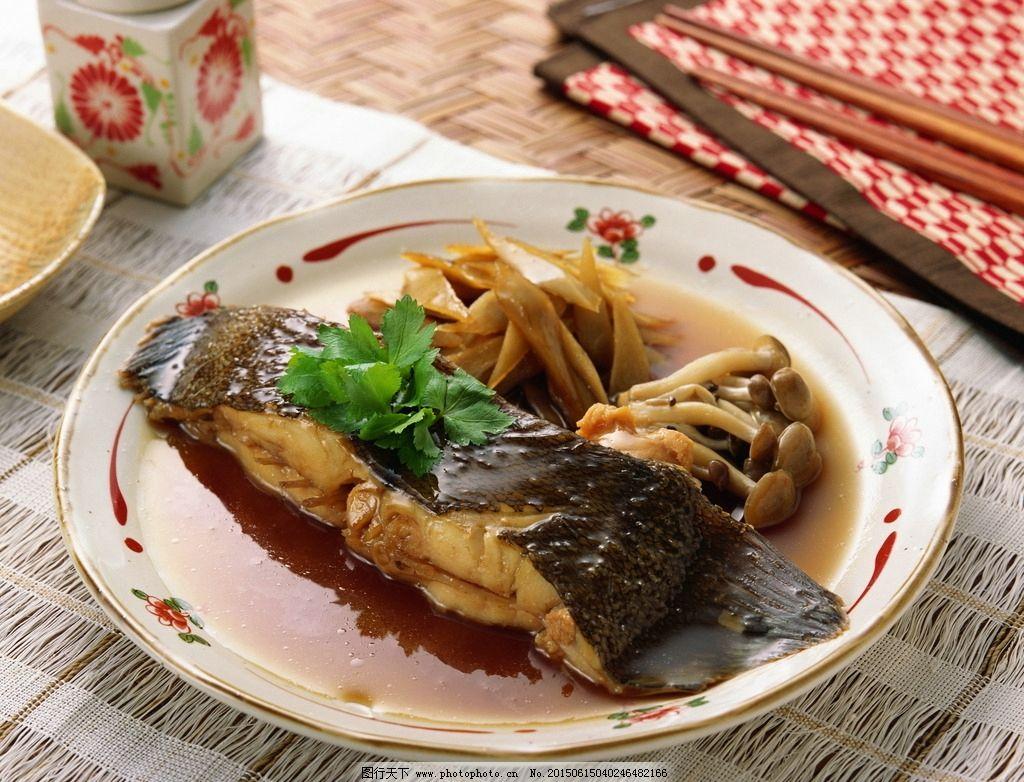 秘制红烧鱼美食
