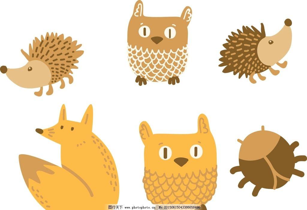 矢量猫头鹰 刺猬 通素材 可爱 手绘素材 儿童素材 幼儿园素材