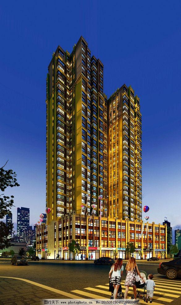 高层住宅 商业住宅 建筑高层 沿街高层 多层商业 设计 环境设计 建筑