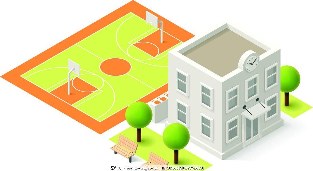卡通建筑 城市建筑 手绘建筑 学校 操场 虚拟城市 游戏场景 建筑模型