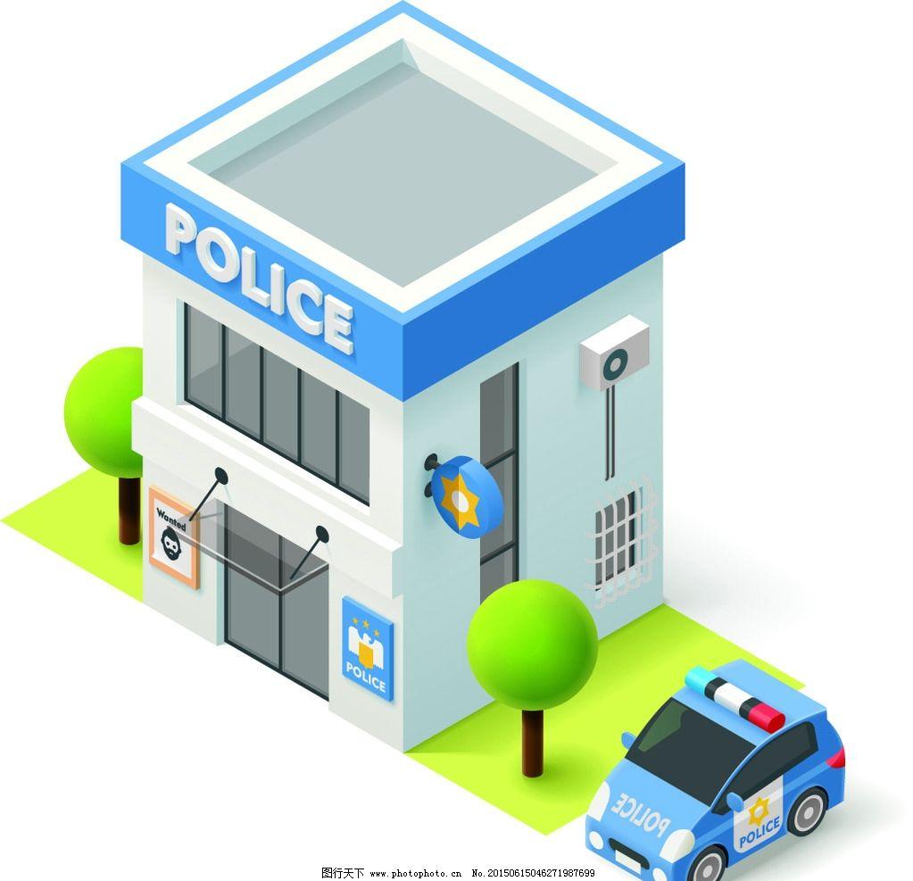 卡通建筑 城市建筑 警察局 手绘建筑 虚拟城市 游戏场景 建筑模型