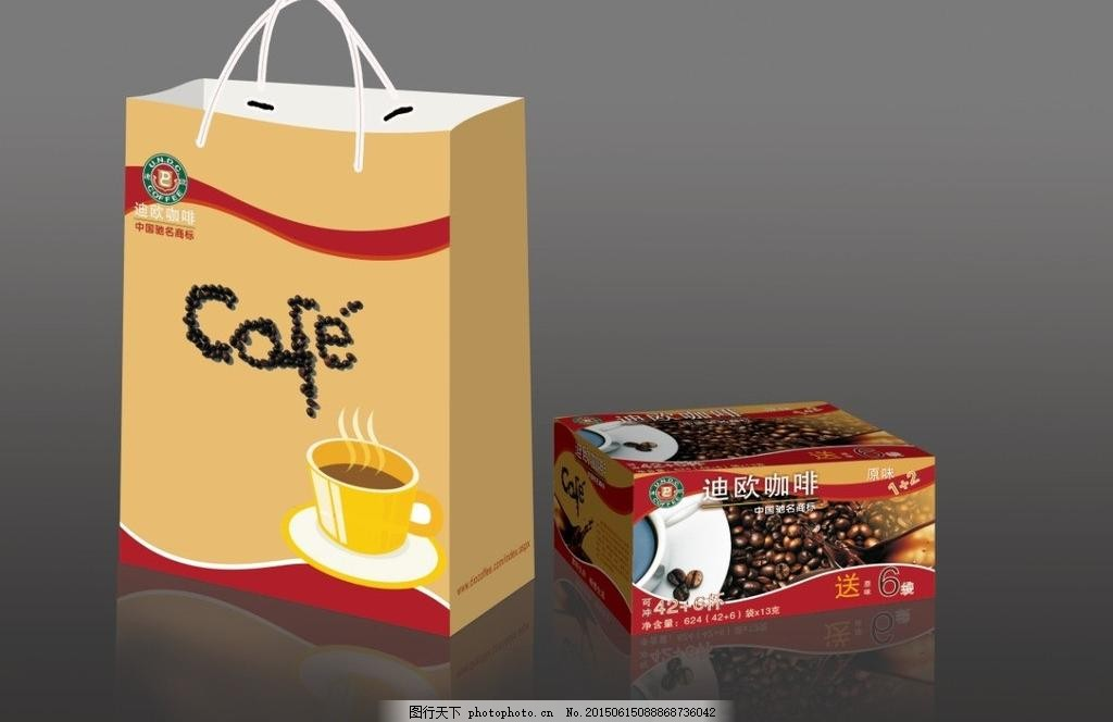 咖啡包装设计 (展开图)图片模板下载图片