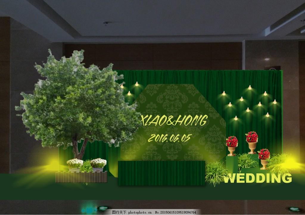 森系婚礼签到区设计 森系 绿色 背景 设计 婚礼 树 psd 黑色
