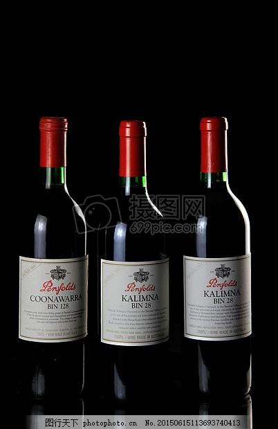 酒精 静物 红酒 葡萄酒 酒瓶子 瓶子 酒瓶 红酒瓶     黑色 jpg