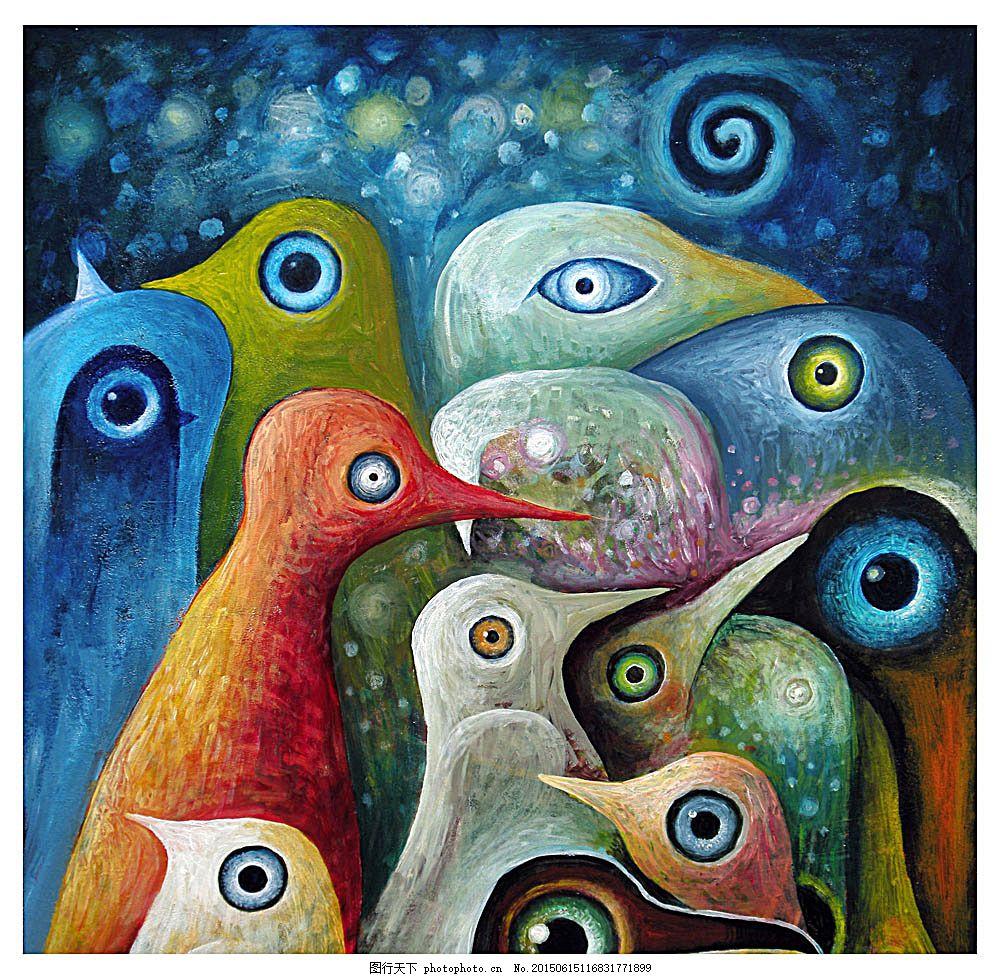 小鸟油画 飞鸟油画 动物油画 水彩画 装饰画 无框画 绘画 绘画书法