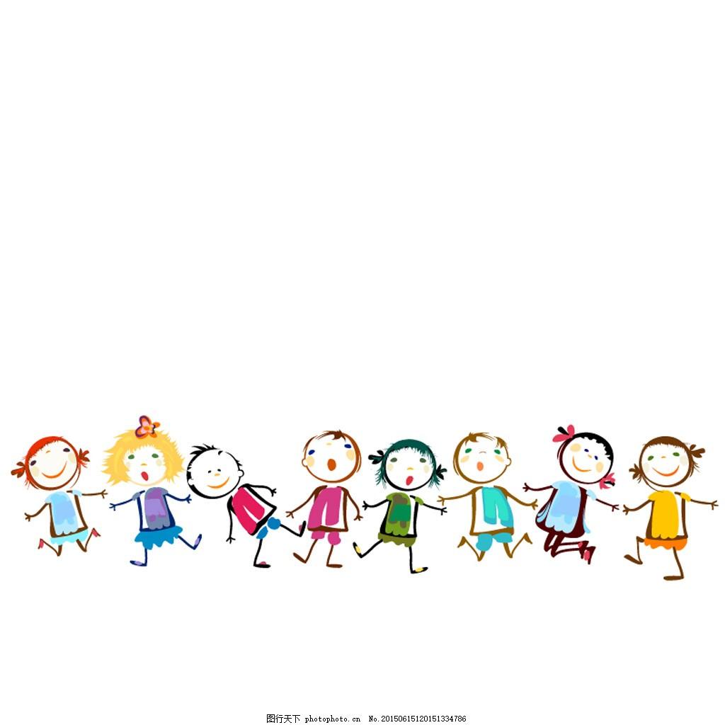 超可爱彩绘儿童矢量插画素材 手拉手 白色