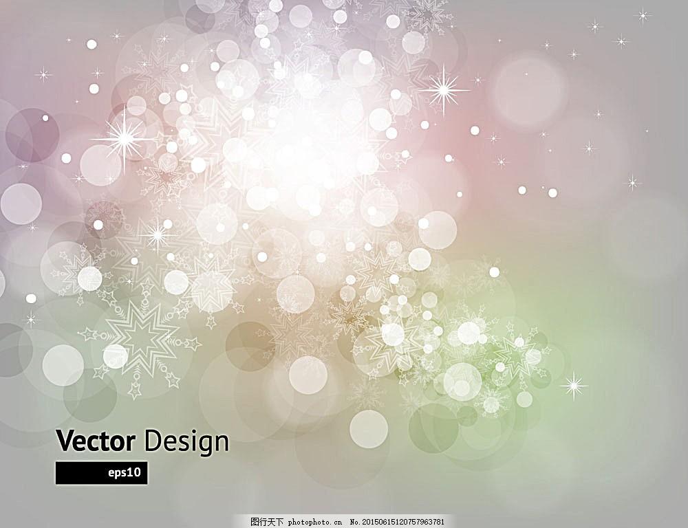 梦幻背景 梦幻光斑 圆点 雪花 星光 圣诞节背景 新年素材 圣诞节元素图片