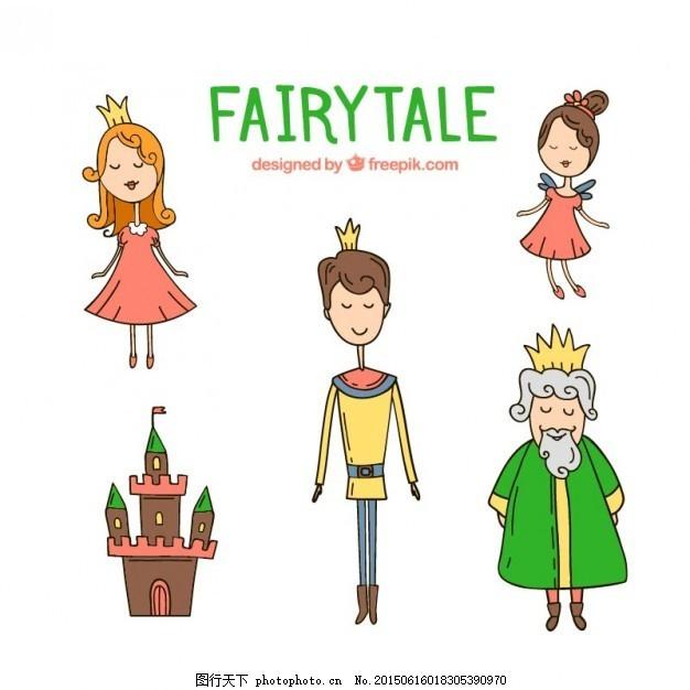 童话人物 设计 卡通 可爱 公主 城堡 画画 国王 仙女 卡通人物 可爱的