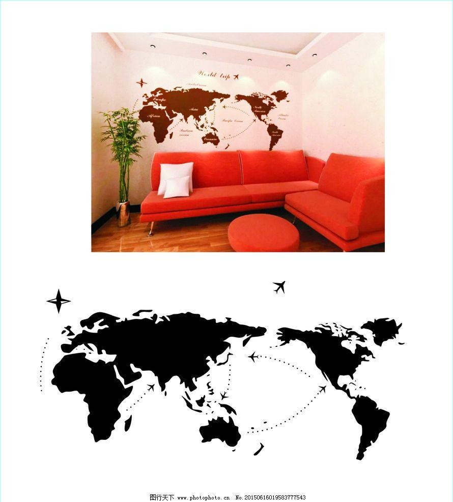 世界地图背景墙图片