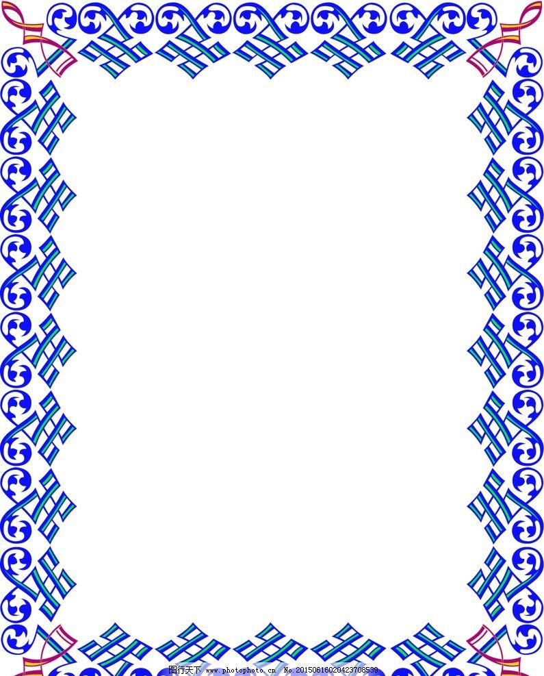 花纹边框设计图片