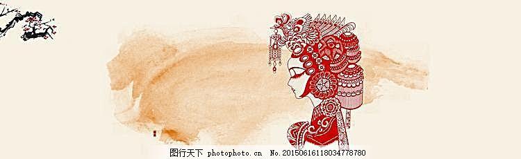 中国剪纸背景 白色