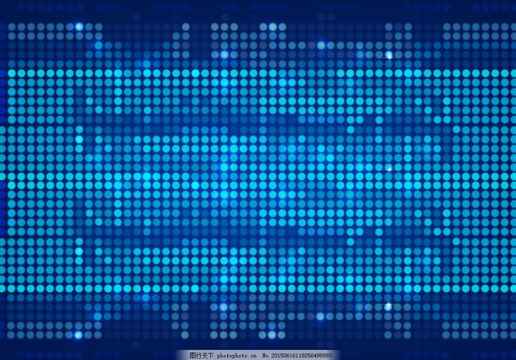 光效 蓝色背景 璀璨圆点 矢量文件 海报背景 科技素材 璀璨荧光圆点背