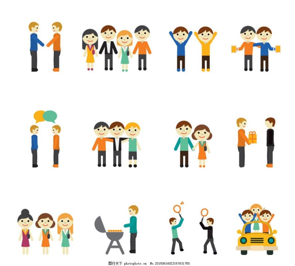 卡通人物图标矢量素材 握手 商务 合作 朋友 对话 烧烤 购物