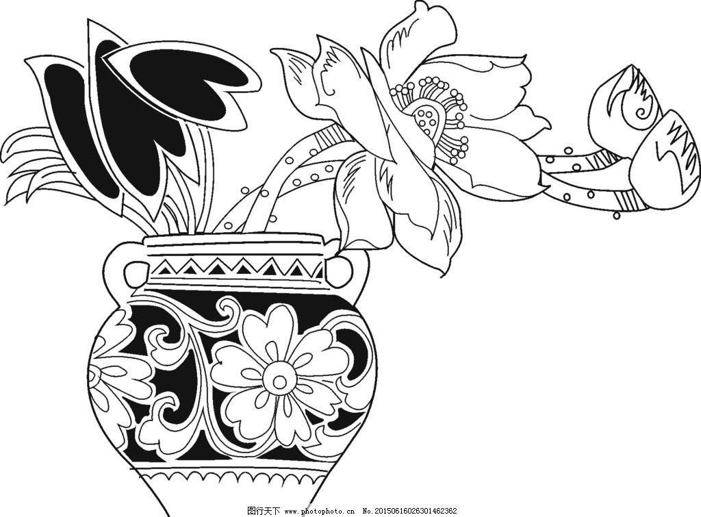 大花瓶怎么画简笔步骤