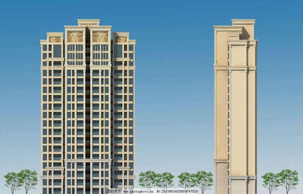 小区立面 楼盘立面 立面效果图 高层立面 楼间距 建筑风格 建筑线条