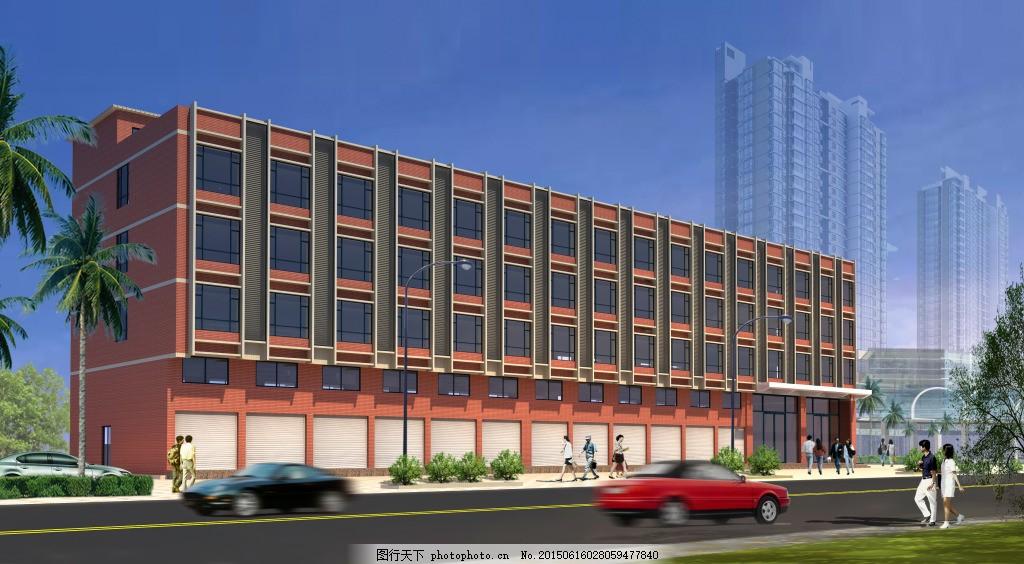 现代办公楼设计 建筑外立面 蓝色