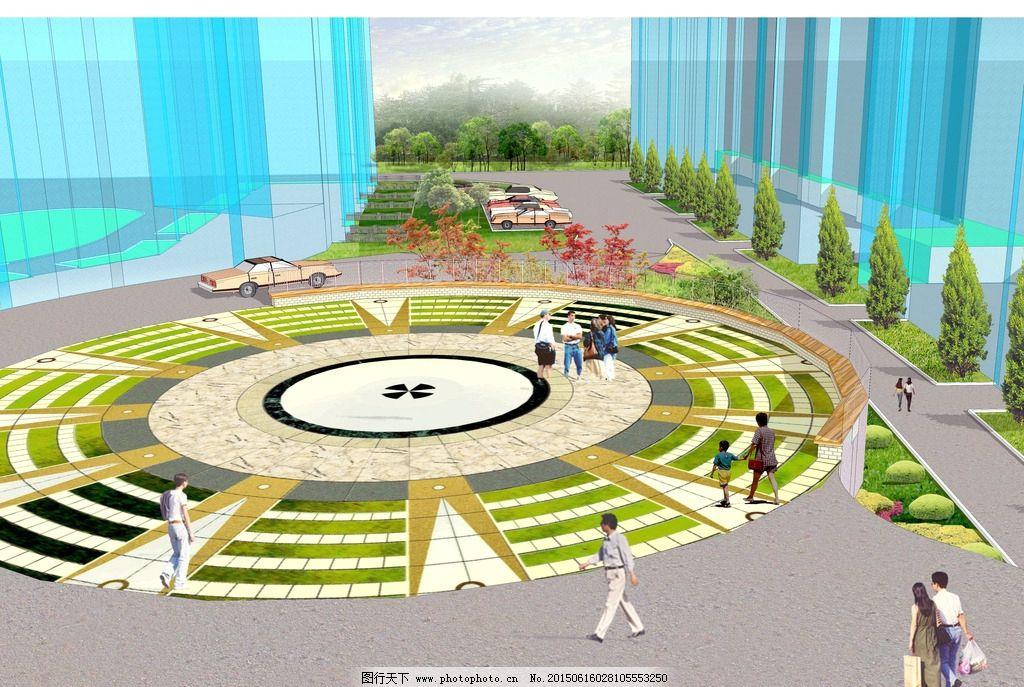 中心广场 景观设计 广场效果图 景观效果图 小区景观 设计