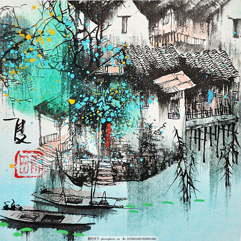 江南风景水墨画