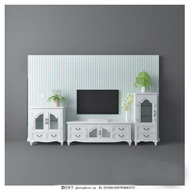 清新欧式电视 墙 模型 电视墙 家居 灰色