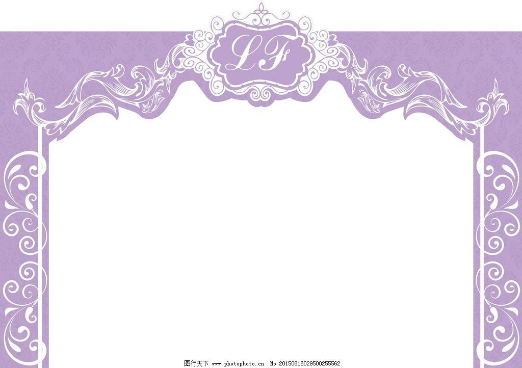 欧式花纹 logo牌