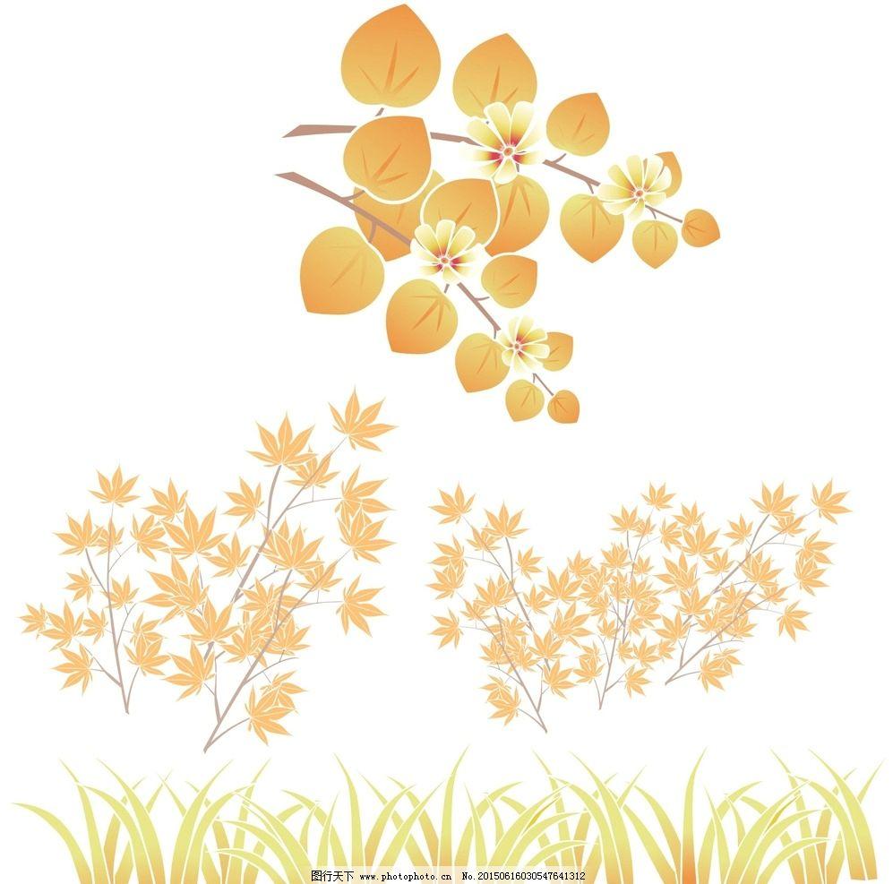 卡通矢量素材 秋季素材 秋天素材 秋季 秋天 秋实 枫叶 卡通枫叶 手绘