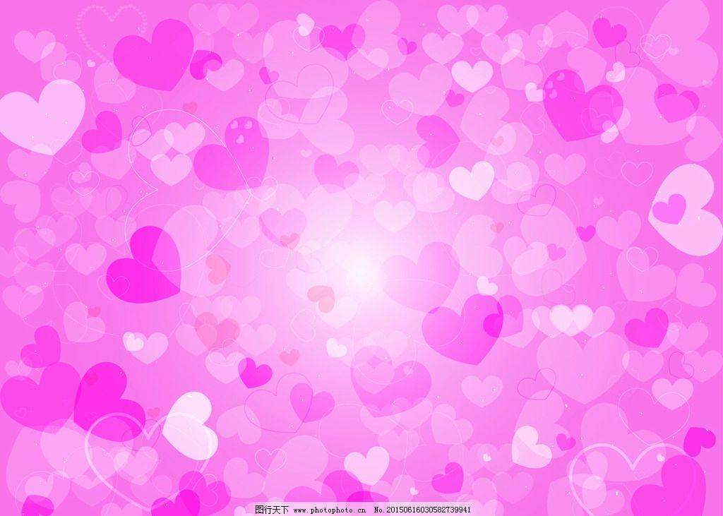 粉色背景图片_卡通设计_广告设计_图行天下图库