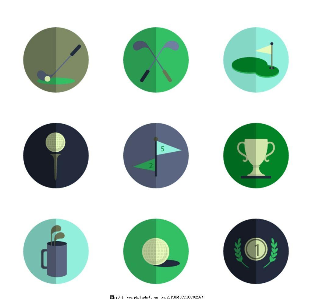 高尔夫球手 时尚运动球 球类 运动标签 徽章 高尔夫标志 logo  设计