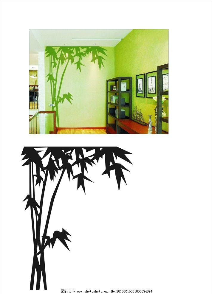 竹子矢量图 竹子 硅藻泥贴图
