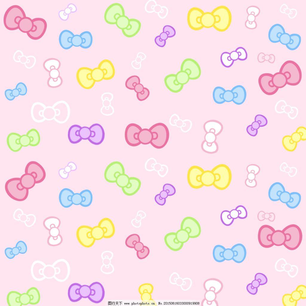 背景图片 粉色 卡通蝴蝶结 可爱 卡通蝴蝶结 粉色 可爱 背景图片 psd