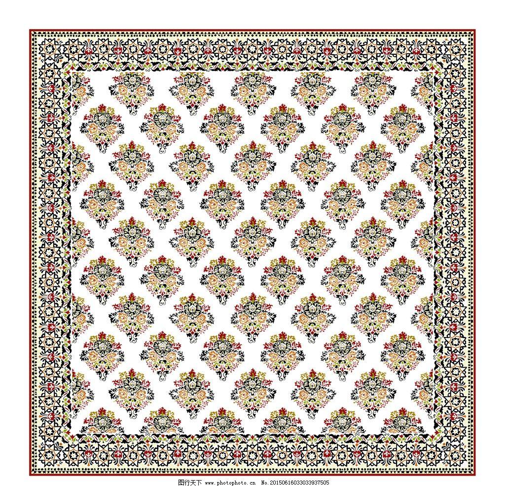 欧式正方形地毯贴图