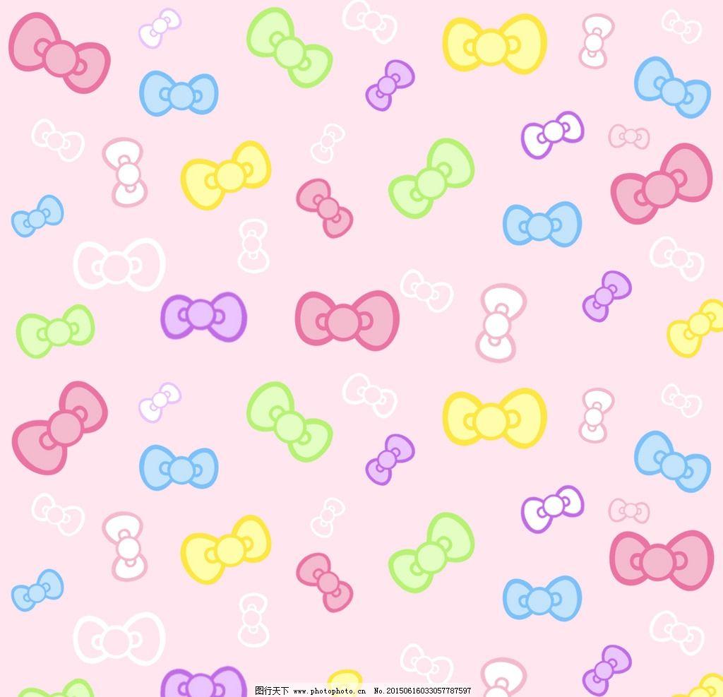 卡通粉色蝴蝶结背景图片psd