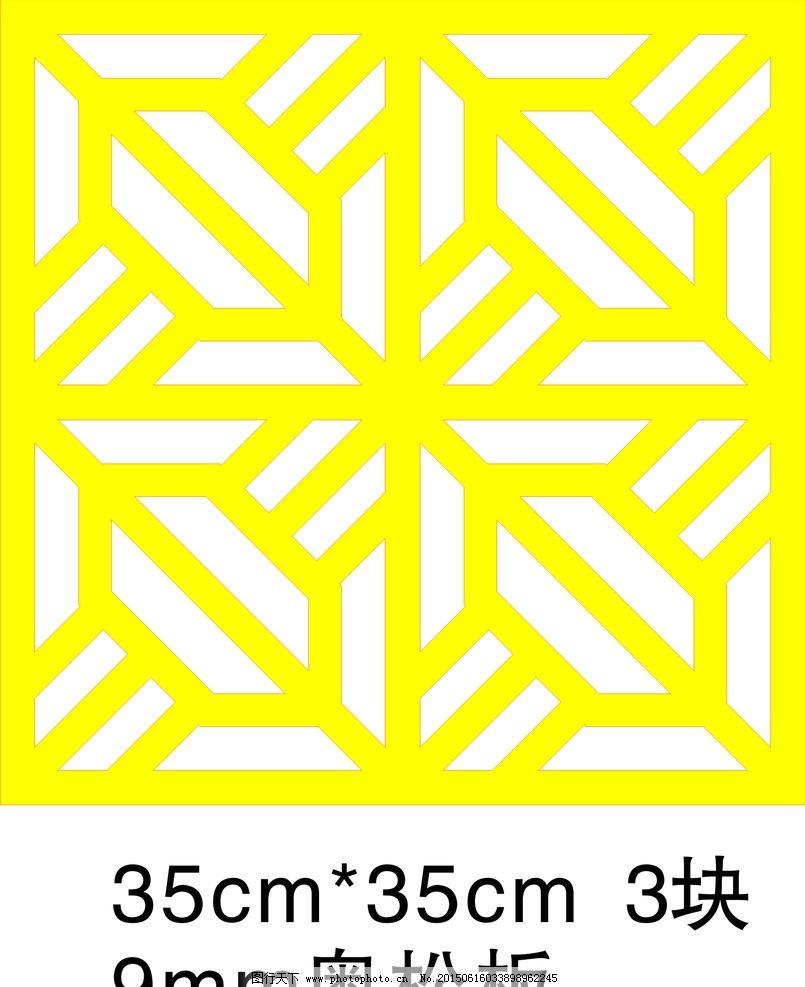 中式 菱形 花格 装饰 家装 设计 其他 图片素材 cdr