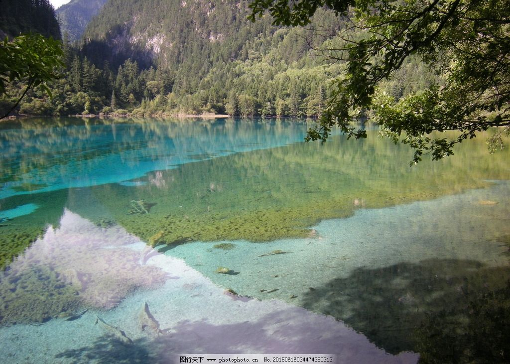 九寨沟 五花海 湖水 风景 倒影 摄影 自然景观 山水风景 300dpi jpg