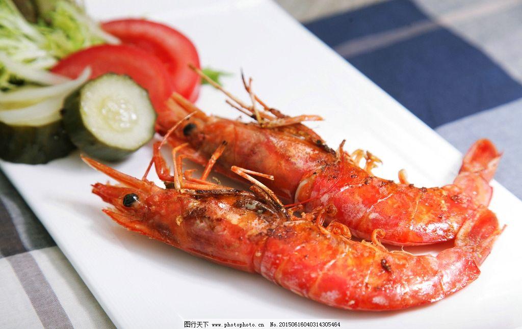 红虾 大虾 进口红虾 酒杯 西餐 美食 食品 餐饮 虾 摄影 餐饮美食图片