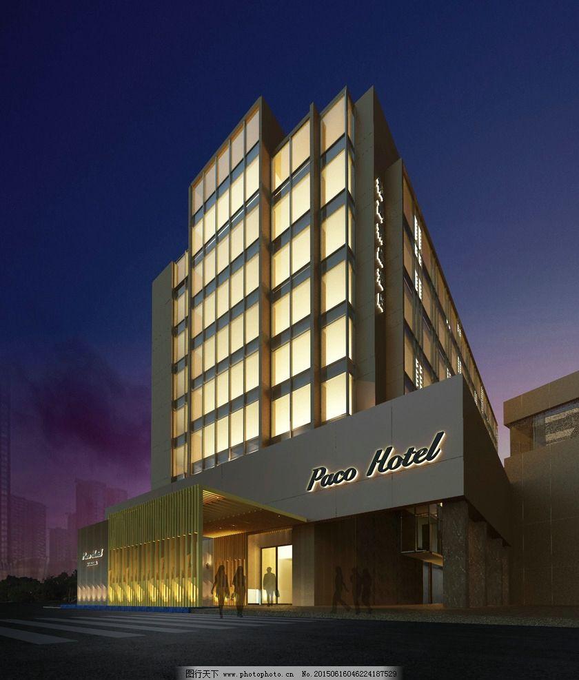 酒店外立面图片,夜景 效果图 建筑 环境设计 建筑设计