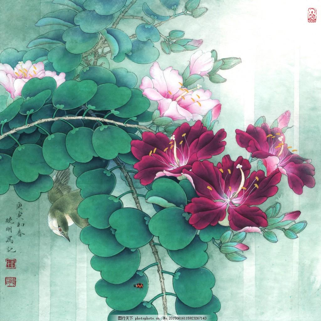 国画工笔花卉