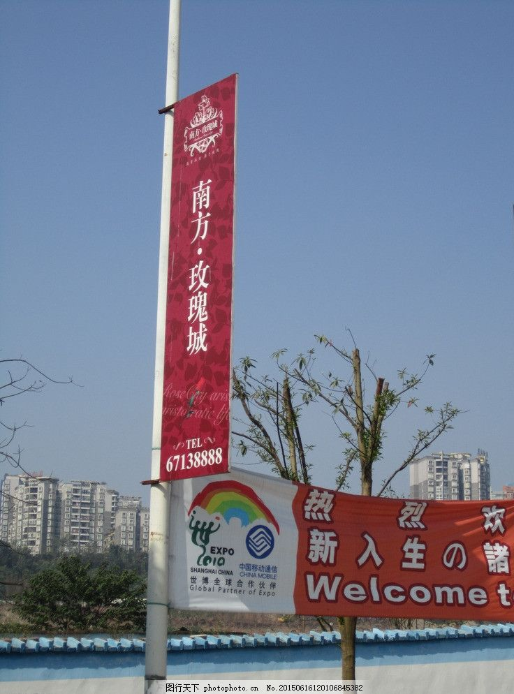 重慶南方翻譯學院 川外南方翻譯學院 南方玫瑰城 重慶大學 大學風景