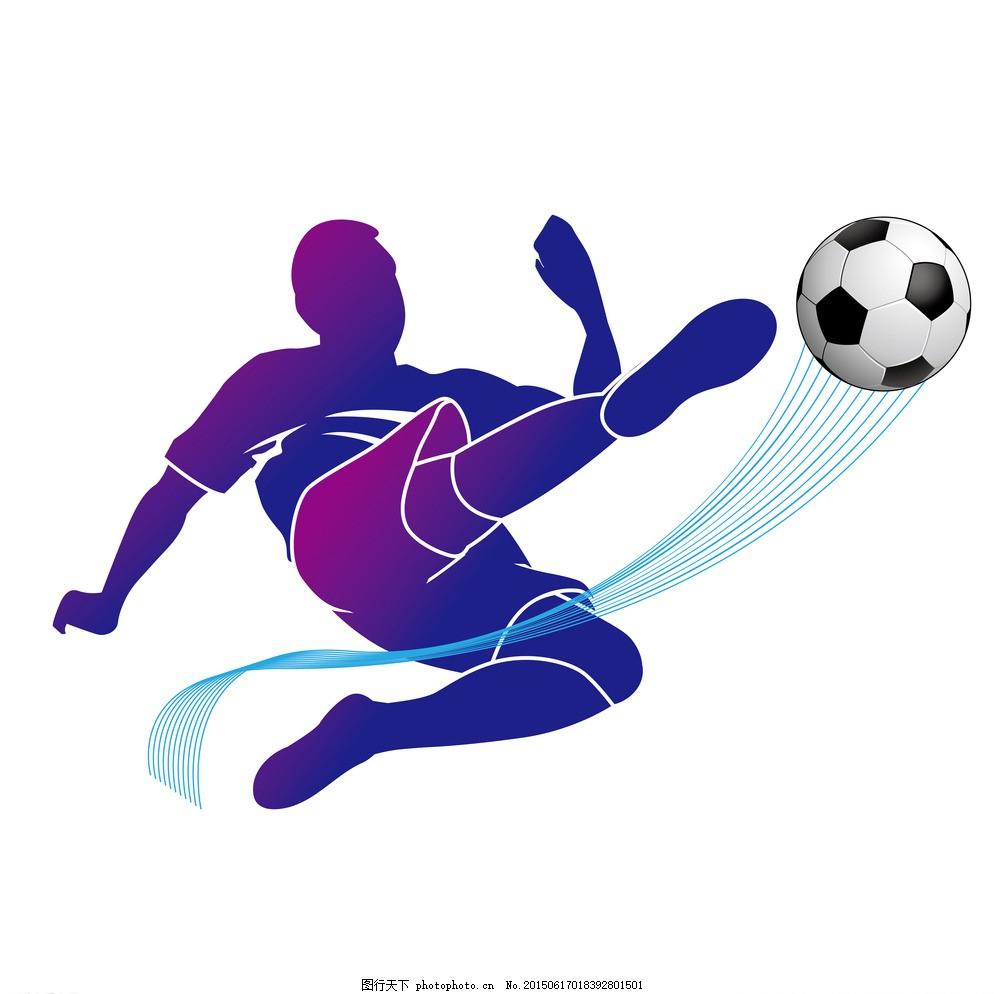 足球 踢球 世界杯 足球运动 踢足球 运动员 足球运动员 矢量人物